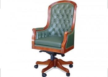 Кресло руководителя Джермано