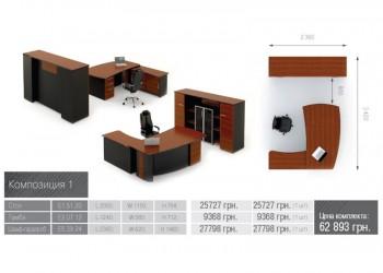 Эйдос Композиция мебели 1