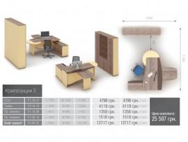 Флэш Композиция мебели 3