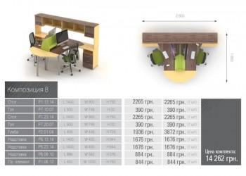 Прайм Композиция мебели 8