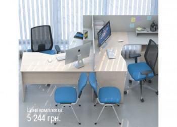 Сенс Комплект мебели 4