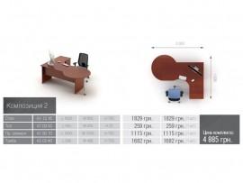 Атрибут Композиция мебели 2