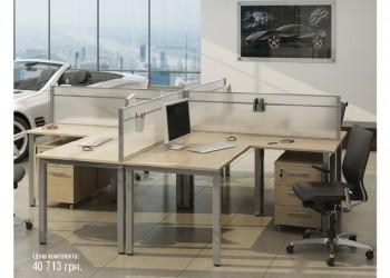 Озон Комплект мебели 2