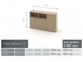 Озон Композиция мебели_10