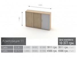 Озон Композиция мебели_11