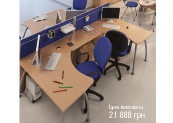 Техно Комплект мебели 4