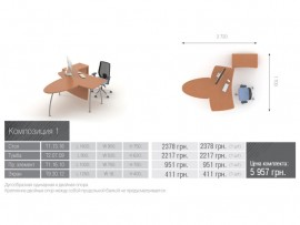 Техно Композиция мебели 1