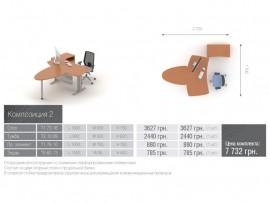Техно Композиция мебели 2