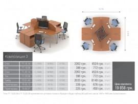 Техно Композиция мебели 3