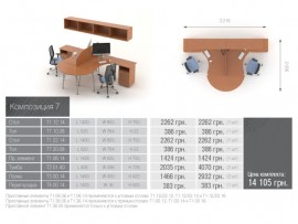 Техно Композиция мебели 7